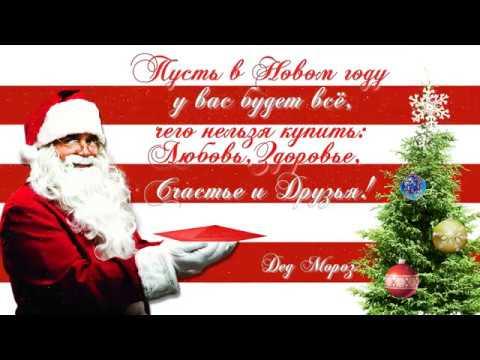 футаж Новогодняя открытка