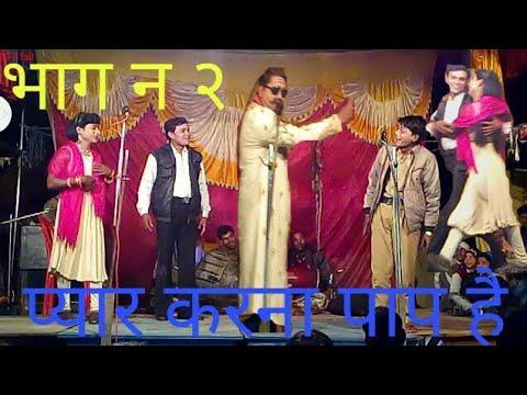 cheecha bhatnosa nautnki dehati dans #1