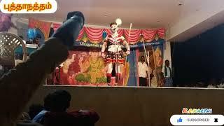pakku vethala mathanum Song V.P Vengai Karuppaiya யின் Pandisamy Nadagam