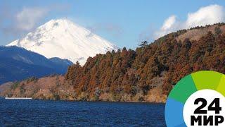 Из-за опасности извержения вулкана рядом с Токио перекрыли движение - МИР 24