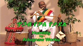 By Professor Adugna Worku - ጥጋብ የቻለ የታደለ Tigab yechale Yetadele