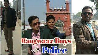 Rangwaaz boys video with bike || funny video of boys vs police || bike stunt fail