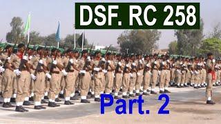 Pak Army Prade DSF RC 258 Part 3 Video    DSF Prade Videos   DSF Cal Latter   Army Prade