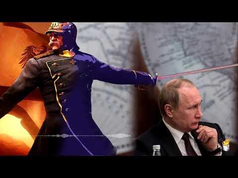 Крым давит на