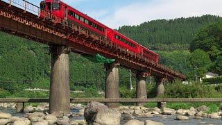 玖珠川を渡る特急ゆふです。中間車のみ九州横断特急色の編成でした。鉄...