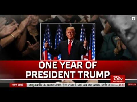 World Panorama – Episode 308 | One Year of President Trump