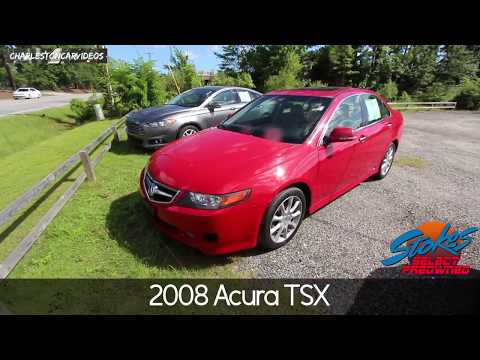 2007 Acura TSX | Read Owner and Expert Reviews, Prices, Specs