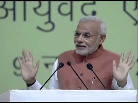 PM Modi's speech at 6th World Ayurveda Congress & Arogya Expo, New Delhi