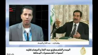 نااااااار تقليد اصوات بعض الزعماء العرب ... عبد الفتاح العيسة ..