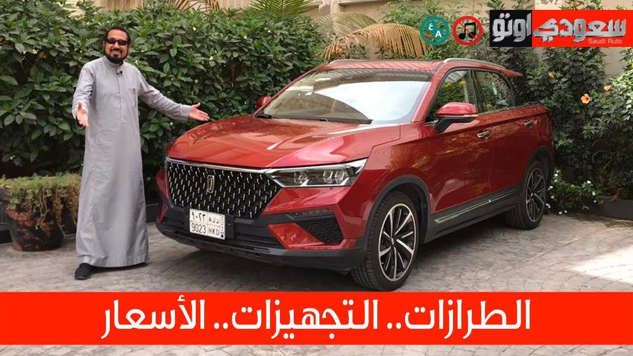 2020 FAW T77 موديل 2020 | تجربة مفصلة | بكر أزهر | سعودي أوتو FAW T77