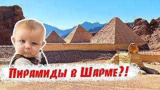 Египет Пирамиды в Шарм эль Шейхе Я был не прав Индивидуальное мотосафари на квадроциклах