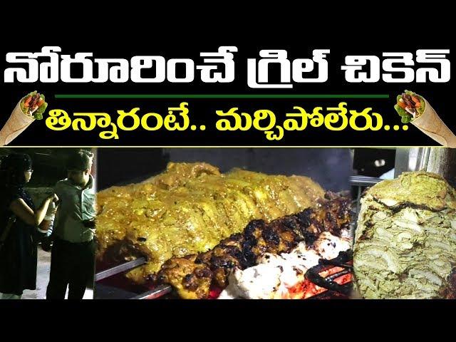 Amazing Indian Grill Chicken | Hyderabad Street Food | Shawarma | PDTV Foods