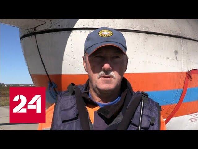 Крушение Ан-26: выживших нет - Россия 24 