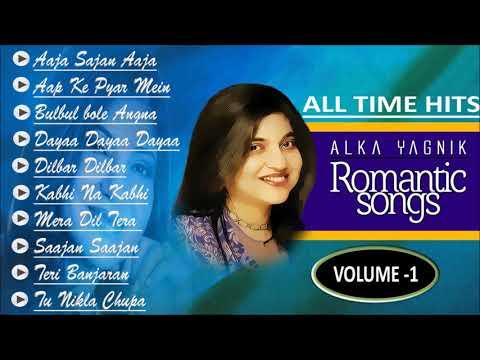 Best Of Alka Yagnik Songs Audio Jukebox    All Time Hits Of Alka Yagnik