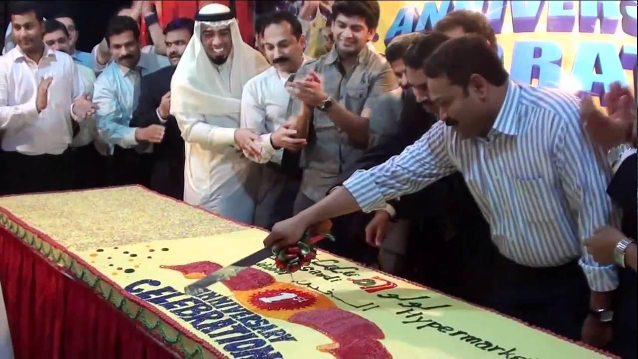 saudi lulu hypermarket 1st anniversary celebration