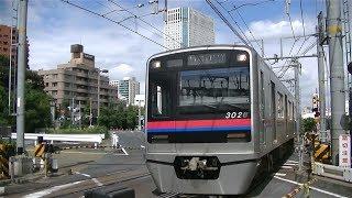京成3000形3026F快特羽田空港行き 八ツ山橋踏切通過