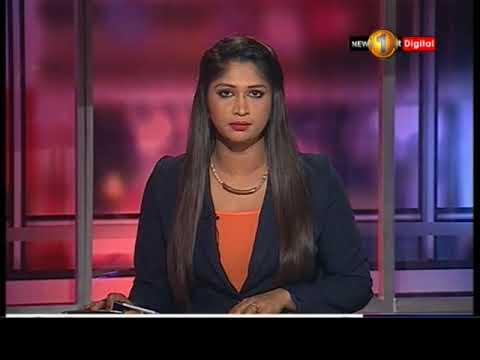 News1st Lunch Time News Sinhala 12PM 14 02 2018