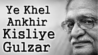A POEM BY GULZAR SAHAB PERFORMED BY STORY TOLD