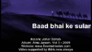 Parda  duniya  ko  sikhany  wali  -  Write  up,  Video supported by think.new.always