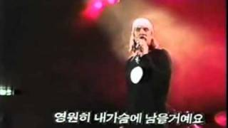 Winter Marches On (Live in Seoul, Korea, February 11, 1989) - Duran Duran