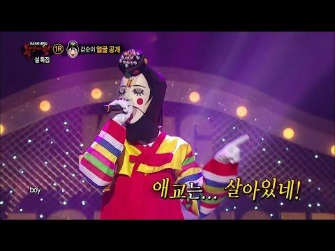 【TVPP】Lizzi(Orange Caramel) - Password 486, 리지(오렌지 캬라멜) - '비밀번호 486'@ King Of Masked Singer