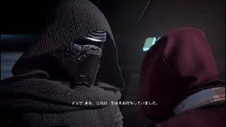 STAR WARS Battlefront Ⅱ カイロ・レン登場シーン カイロレン 検索動画 12