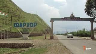 Мансабдори ноҳияи Фархор бо иттиҳоми фасод дастгир шуд