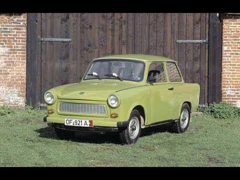 ГДР/DDR - История автомобиля Трабант