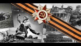 Неизвестная война Великая Отечественная Фильм 2