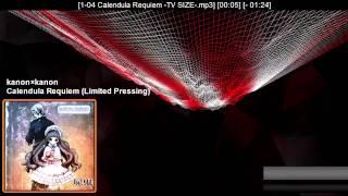 Shiki: kanon×kanon - Calendula Requiem (Limited Pressing)