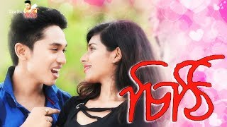 MAJONI | NIYOR BIKASH | Assamese Hit Song 2017