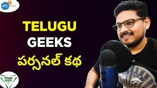 నువ్వు హీరో అవ్వాలంటే కావల్సినవి ఏంటో తెలుసా ? | Sandeep | Telugu Geeks |Josh Talks Telugu
