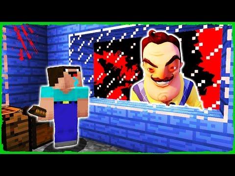 Minecraft - HELLO NEIGHBOR vs NOOB (Alpha 4 Trolling)