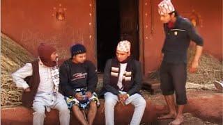 प्रहरीको घर भन्ने थाहा पाएपछि माग्नेको भागाभाग || Magne Budha, Meri Bassai Comedy Clip
