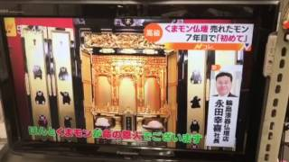 TBS「Nスタ」さんが、取材・放送いただ きました*\(^o^)/* 全国放送あり...