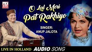 Lal Meri Pat Rakhiyo Bhala Jhoole Lalan | Dama Dam Mast Qalandar | Anup Jalota | Superhit Song