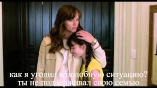 Девять жизней (русский) тизер трейлер на русском / Nine lives teaser trailer russian