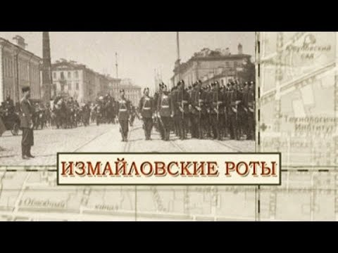 Окрестности Петербурга - Начало