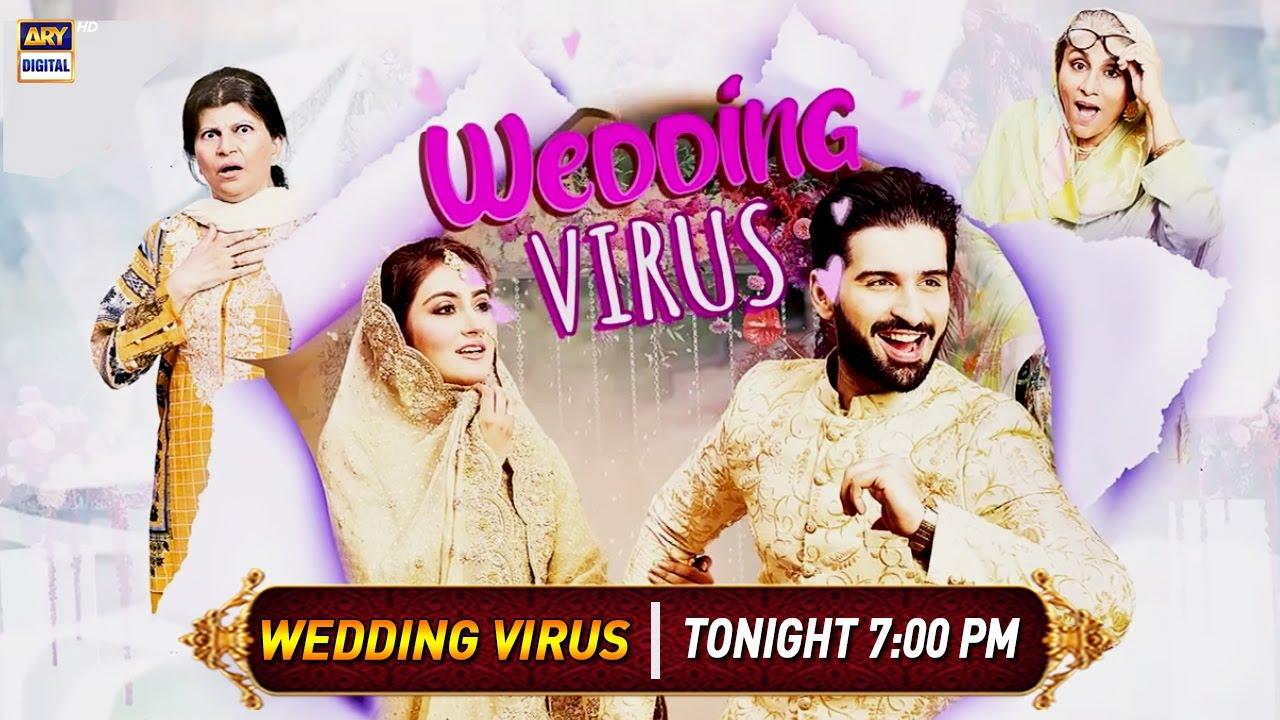 Wedding Virus - Hiba Bukhari & Muneeb Butt - Eid Telefilm | Tonight at 7:00 pm only on ARY Digit