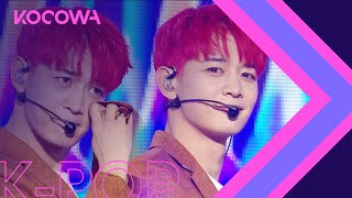 SHINee - Heart Attack [Show! Music Core Ep 715]
