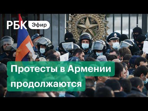 Протесты в Ереване продолжаются: уйдет ли Пашинян?