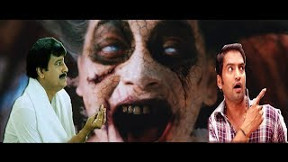 Lates Tamil Movies Non STOP Comedy  |New Tamil Movies \ New Releases | New Release Movie