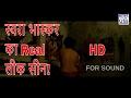 Swara Bhaskar scenes leaked viral video- Anaarkali of Aarah। डायरेक्टर को फिल्म लीक होने का डर!
