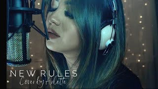 NEW RULES  |  DUA LIPA