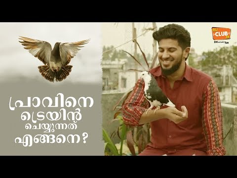 Parava - Breakfast Club - RJ Rafi - CLUB FM 94.3
