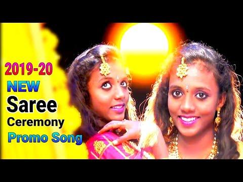 Telugu Saree Ceremony Promo Songs New #New_saree_ceremony_promos #Half_saree_promo_songs #wedding_pr
