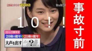 NHK連続テレビ小説『あまちゃん』ヒロイン・天野アキ役で大ブレイクし、...