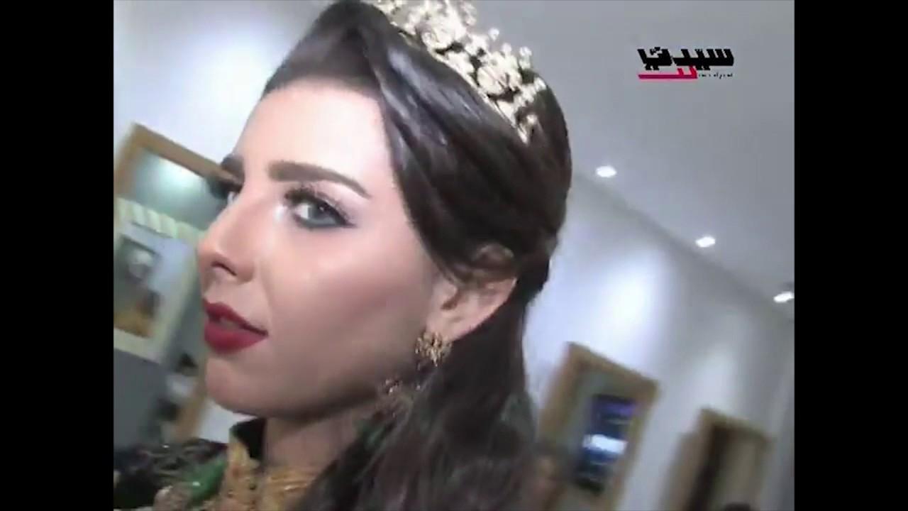 ab6e78f5159a4 حصرياً تحضيرات مكياج وزينة العروس المغربية - YouTube