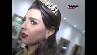 حصرياً:تحضيرات مكياج وزينة العروس المغربية