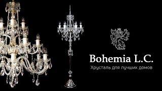 видео Хрустальные люстры в интерьере